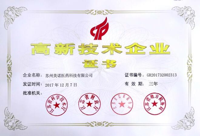 凯发体育官网 was awarded